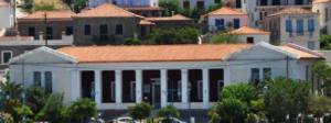 Αρχαιολογικό μουσείο Πόρου
