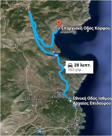 kofros1