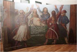Μουσείο Νέας Επιδαύρου