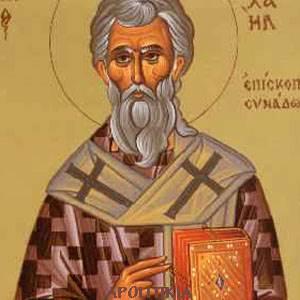 Agios Michail